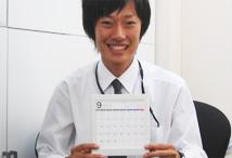 カレンダーは営業スタッフの一人です。